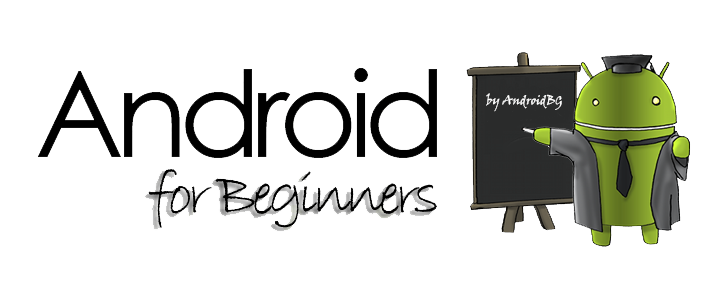 [Изображение: Android-for-beginners.png]