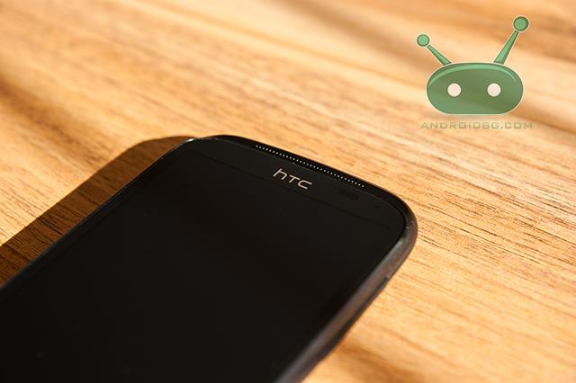 HTC Desire X 5.jpg