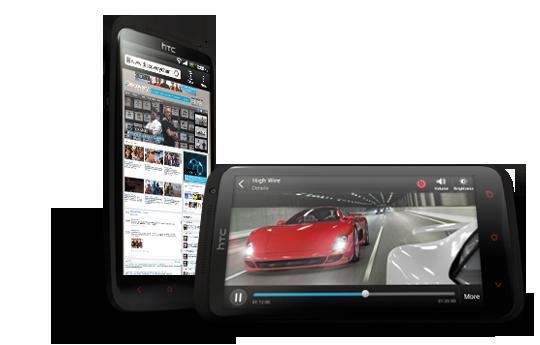 [Изображение: HTC%20One%20X%20plus.png]