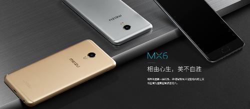 meizu-mx6-500x218.png