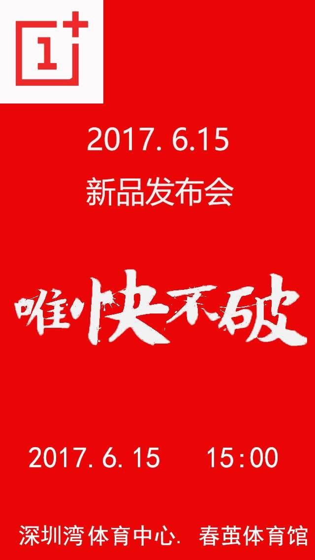 OnePlus-5-leak-poster.jpg