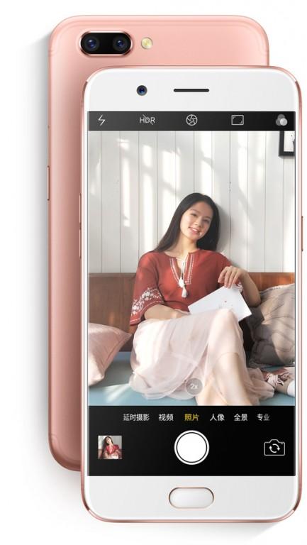 oppo-R11-rose-gold.jpg