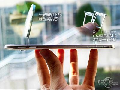 Galaxy-A8-leak-3.jpg
