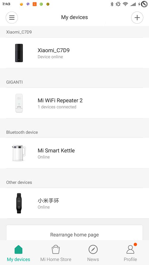 Screenshot_2017-10-18-07-43-05-466_com.xiaomi.smarthome.png