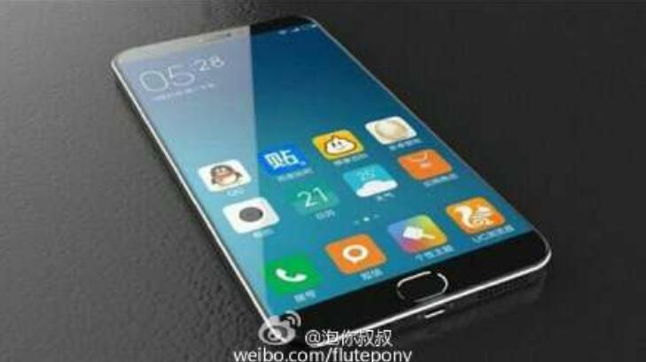 Xiaomi-Mi-5-leak_31.png