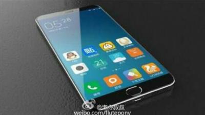 Xiaomi-Mi-5-leak_31_0.png