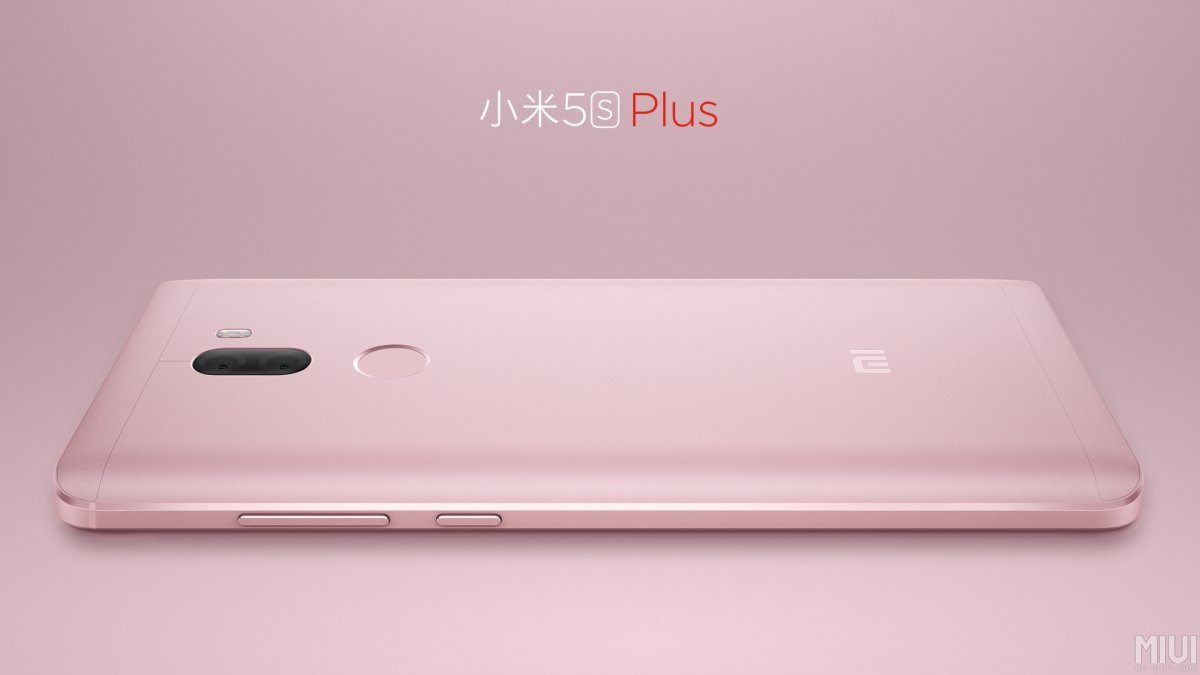 Xiaomi-Mi-5s-Plus-design-and-official-camera-samples2.jpg