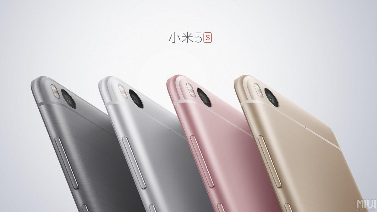 Xiaomi-Mi-5s-design-and-official-camera-samples1.jpg