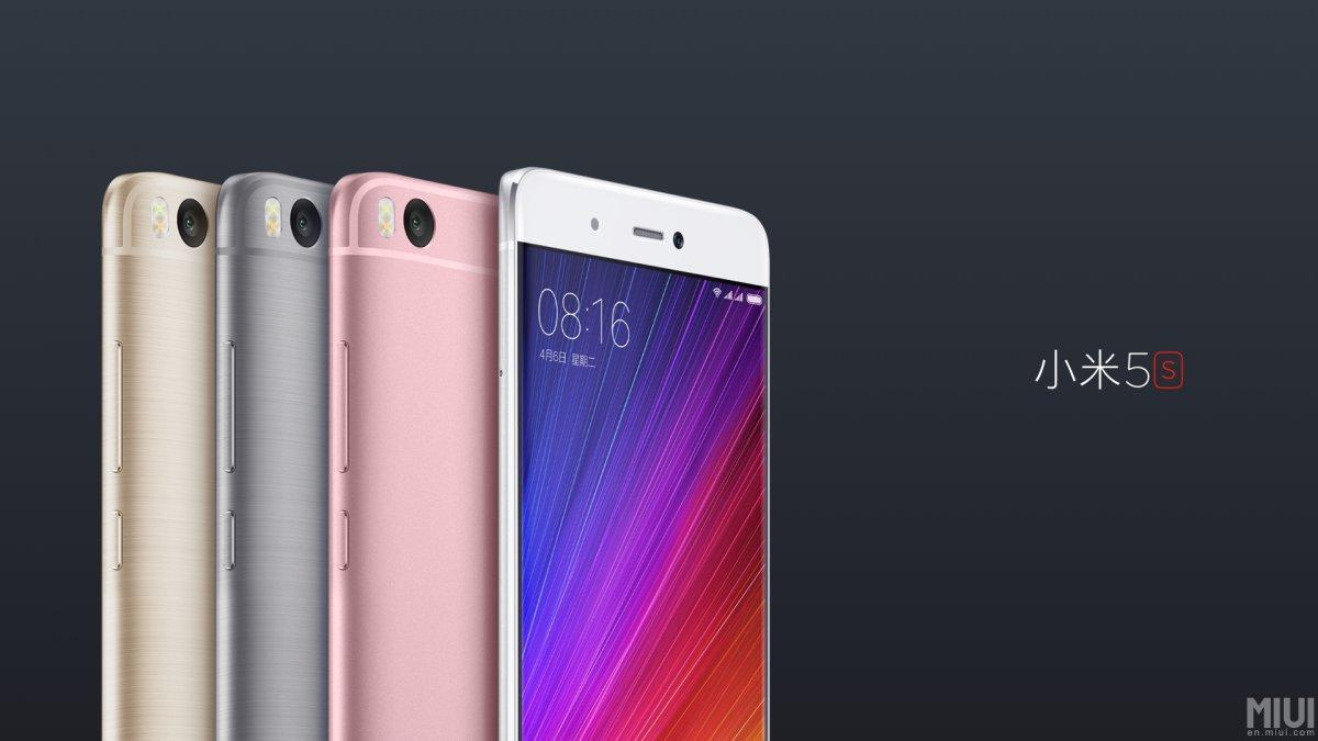 Xiaomi-Mi-5s-design-and-official-camera-samples2.jpg