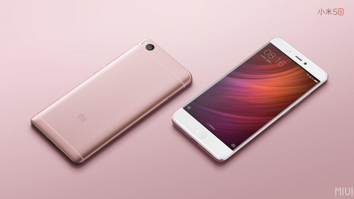Xiaomi-Mi-5s-design-and-official-camera-samples3.jpg
