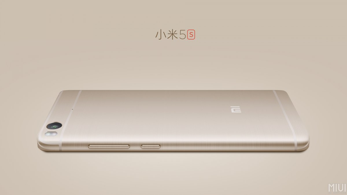 Xiaomi-Mi-5s-design-and-official-camera-samples4.jpg