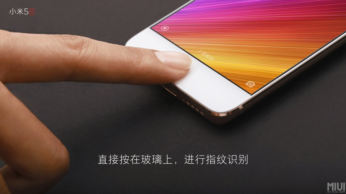 Xiaomi-Mi-5s-design-and-official-camera-samples5.jpg