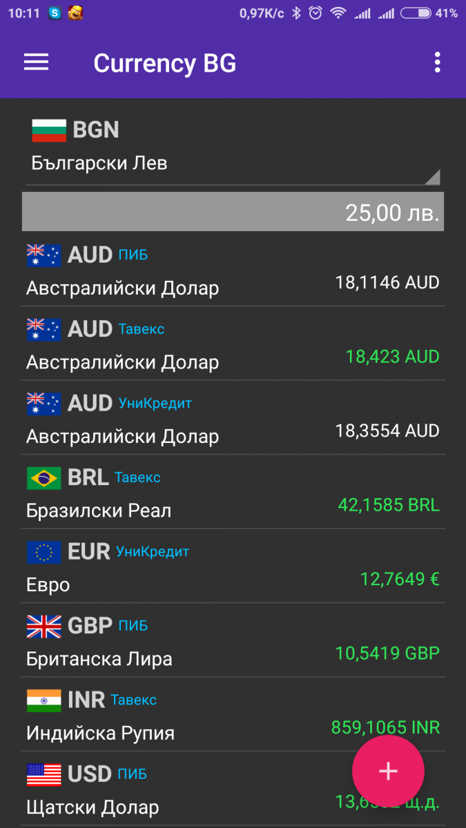 currency-bg2.png
