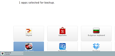 carbon-backup-browser-1.png