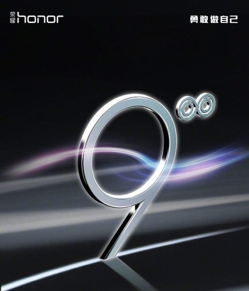 Honor-9-Poster-640x747.jpg