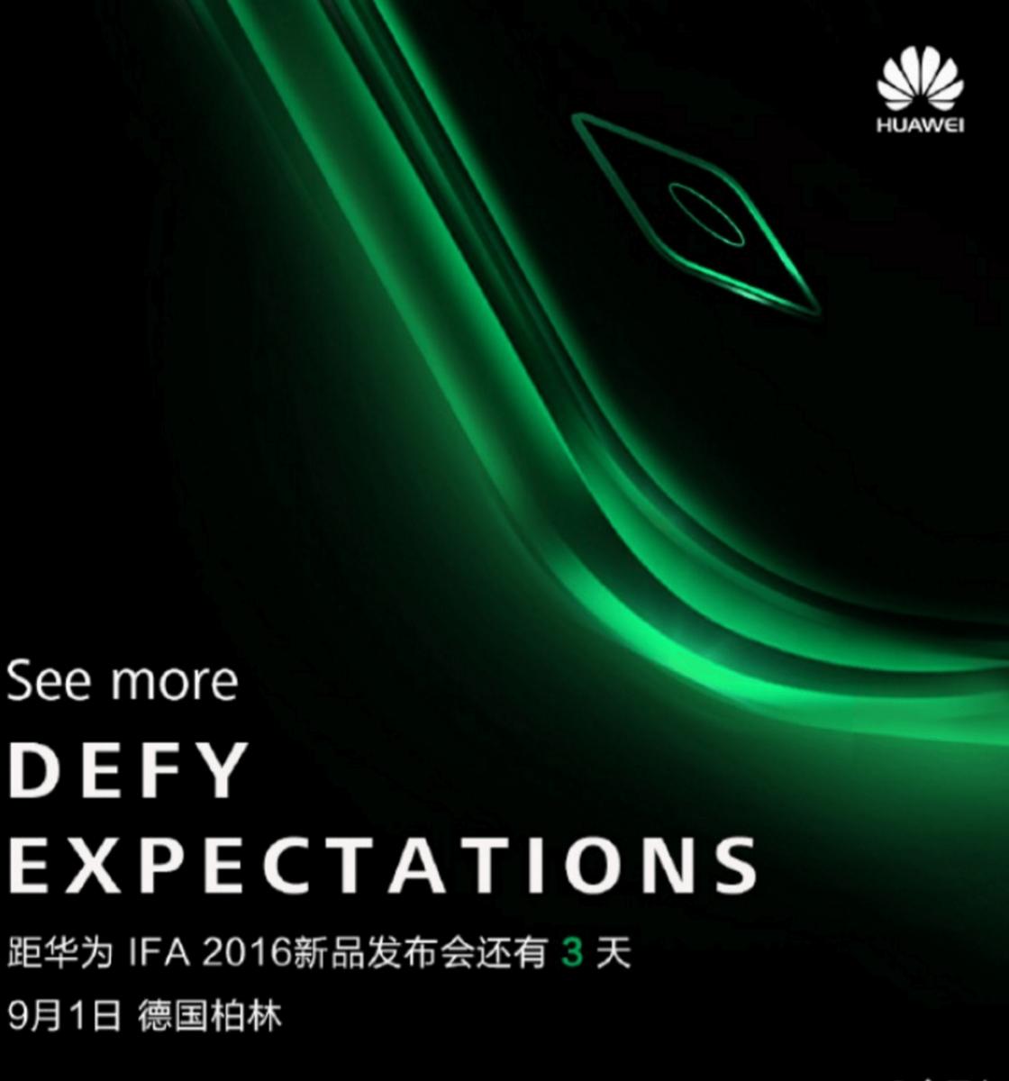 Huawei-ifa2016-teaser-1.png