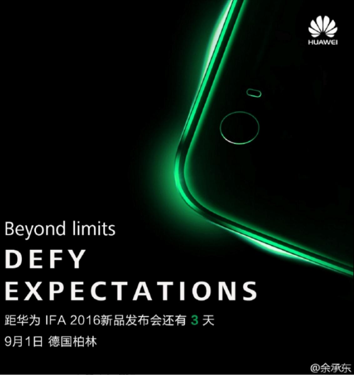 Huawei-ifa2016-teaser-2.png