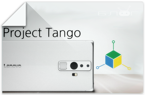 Project-tango-lenovo.png