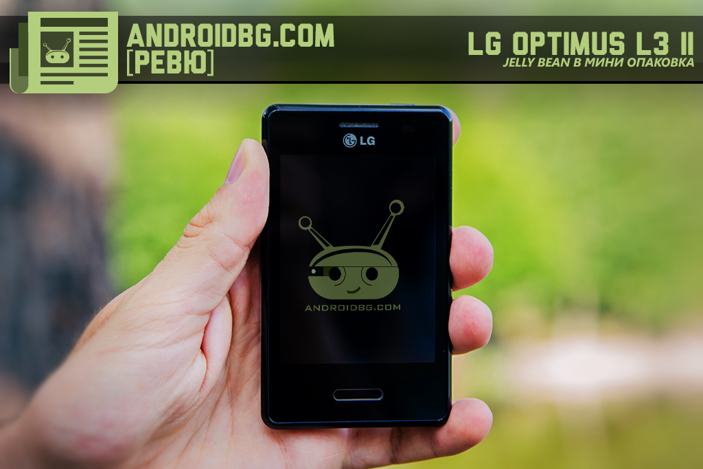 lg-optimus-l3-2-review.jpg