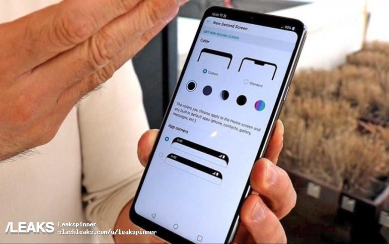 lg-g7-thin1-new-second-screen-app.jpg