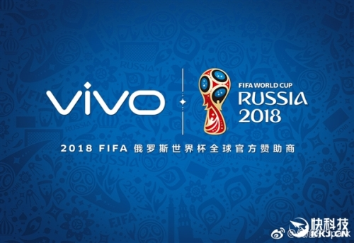 vivo-fifa-world-cup-sponsor.jpg