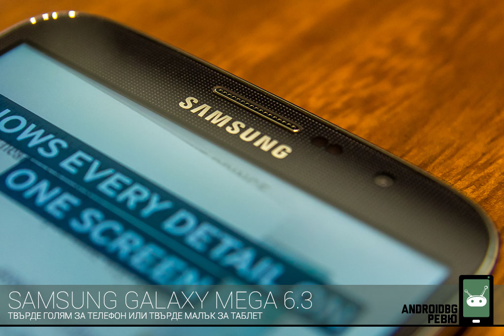samsung-galaxy-mega-6.3-review.jpg