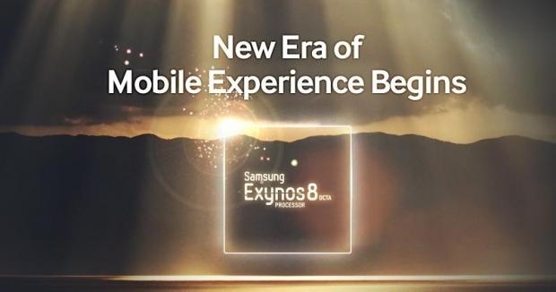 new-era-exynos8890.jpg