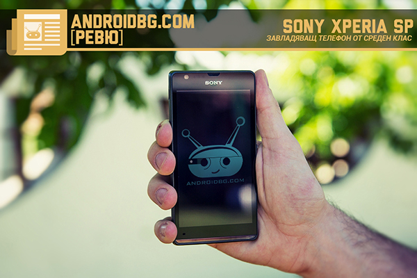 sony-xperia-sp-review.jpg