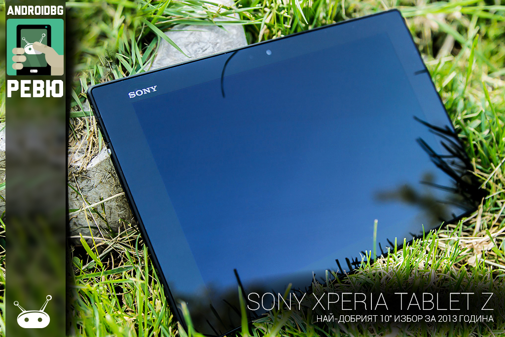 [Изображение: sony-xperia-tablet-z-review-1.jpg]