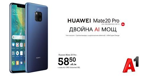 A1_Huawei_Mate_20_Pro.jpg