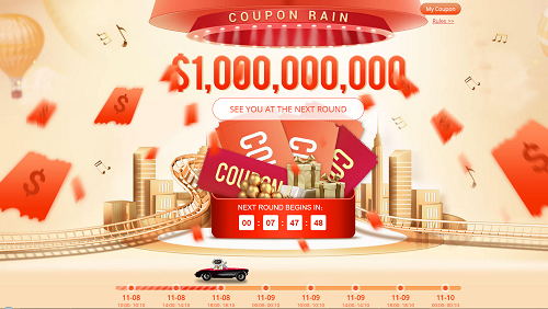 coupon rain.png